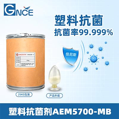 AEM5700-MB