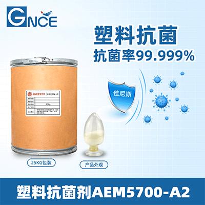 AEM5700-A2