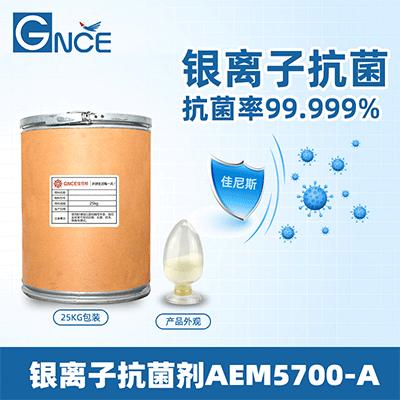 AEM5700-A