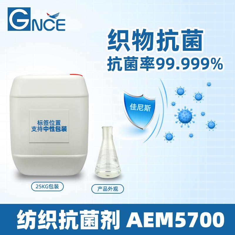 AEM5700