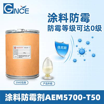AEM5700-T50