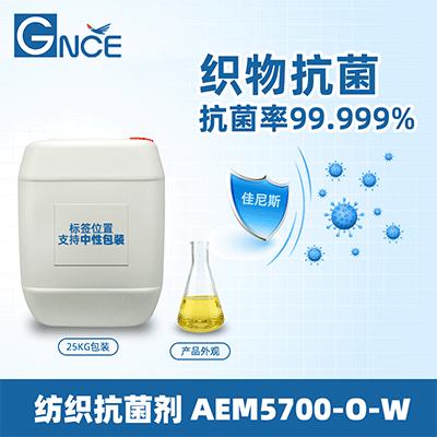 AEM5700-O-W