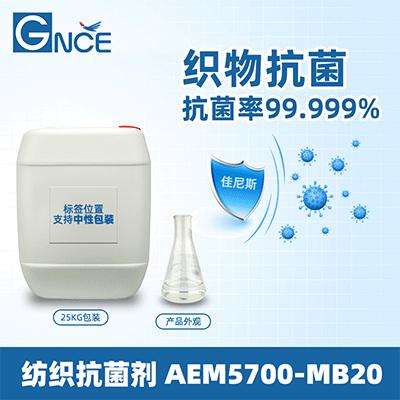 AEM5700-MB20