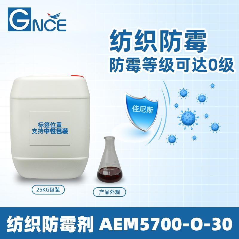 AEM5700-O-30