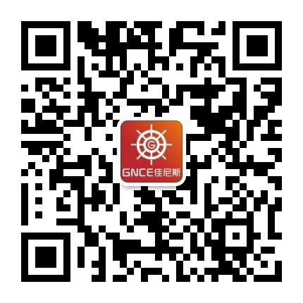 银离子塑料抗菌剂 AEM5700-A