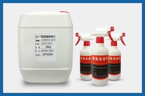 抗菌剂,防霉剂,干燥剂,防霉抗菌,批发研发生产厂商-佳尼斯